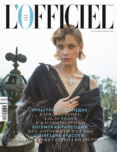 FASHION INDUSTRY: NEW STRATEGY FOR L'OFFICIEL RUSSIA
