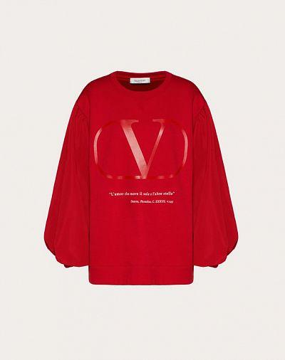 Holiday Valentino Collection